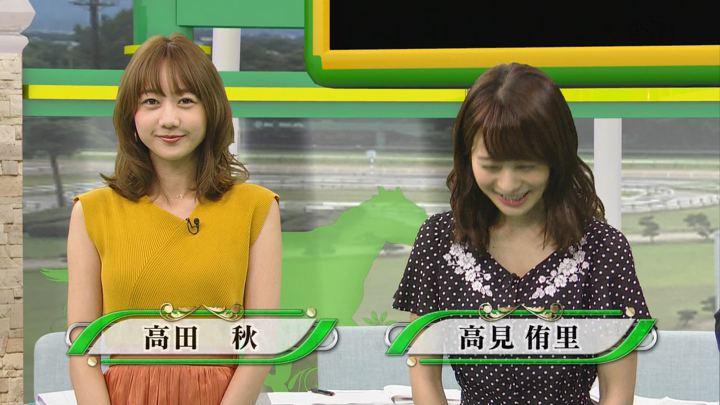 2018年08月18日高田秋の画像01枚目