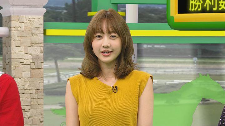 2018年08月18日高田秋の画像02枚目