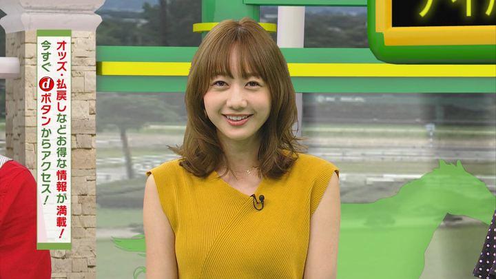 2018年08月18日高田秋の画像03枚目