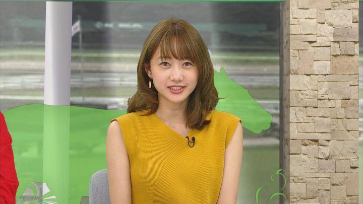 2018年08月18日高田秋の画像13枚目