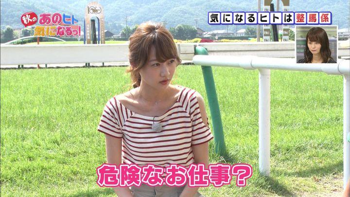 2018年08月18日高田秋の画像21枚目
