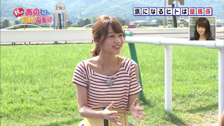 2018年08月18日高田秋の画像31枚目