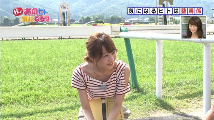 2018年08月18日高田秋の画像32枚目
