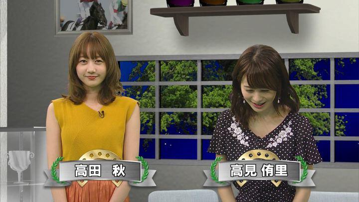 2018年08月18日高田秋の画像45枚目