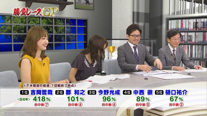 2018年08月18日高田秋の画像52枚目