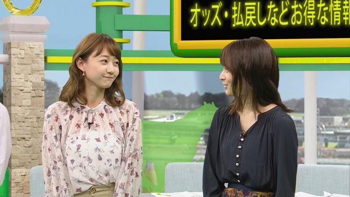 2018年09月08日高田秋の画像02枚目