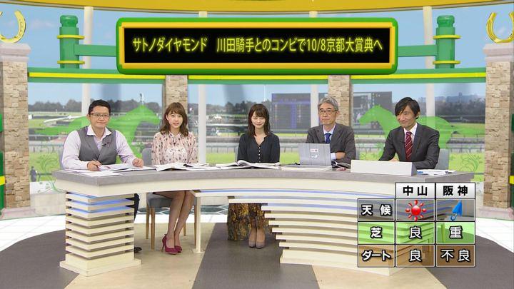 2018年09月08日高田秋の画像16枚目