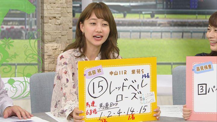 2018年09月08日高田秋の画像23枚目