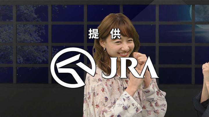 2018年09月08日高田秋の画像46枚目
