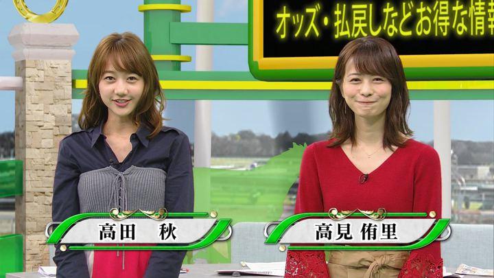 2018年09月15日高田秋の画像01枚目