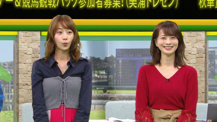 2018年09月15日高田秋の画像02枚目