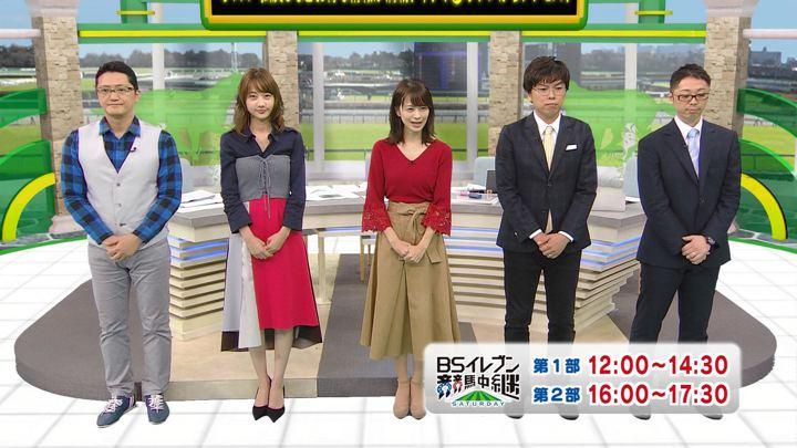 2018年09月15日高田秋の画像03枚目