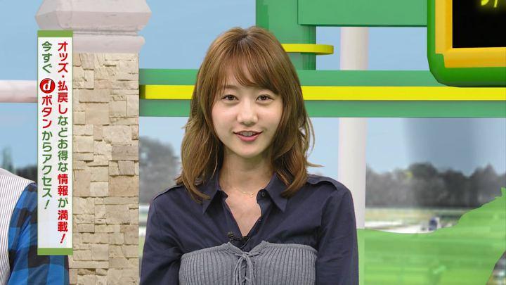 2018年09月15日高田秋の画像04枚目