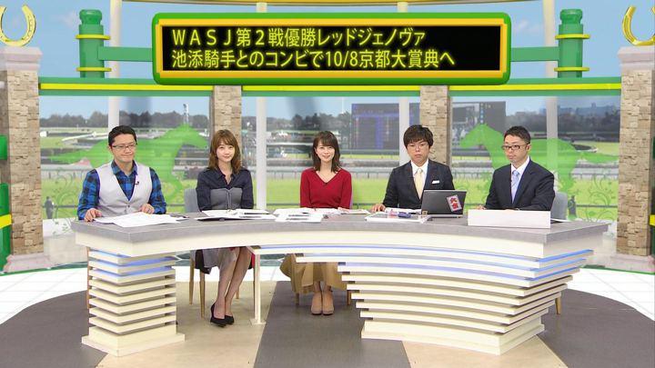 2018年09月15日高田秋の画像07枚目