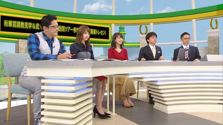 2018年09月15日高田秋の画像09枚目