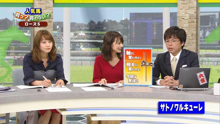 2018年09月15日高田秋の画像20枚目