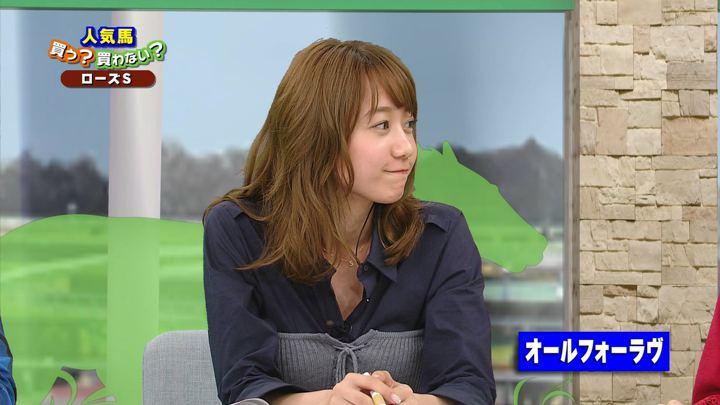 2018年09月15日高田秋の画像23枚目