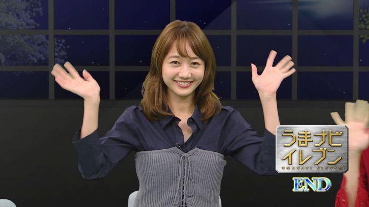 2018年09月15日高田秋の画像50枚目