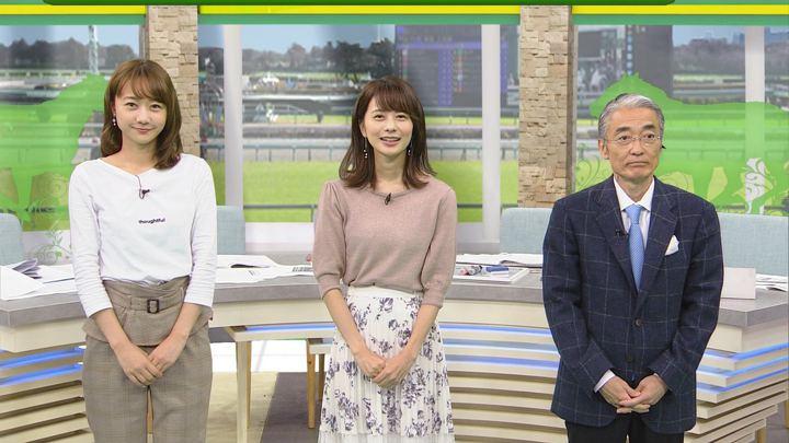 2018年09月22日高田秋の画像02枚目
