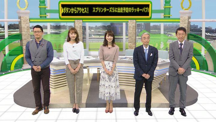 2018年09月22日高田秋の画像03枚目