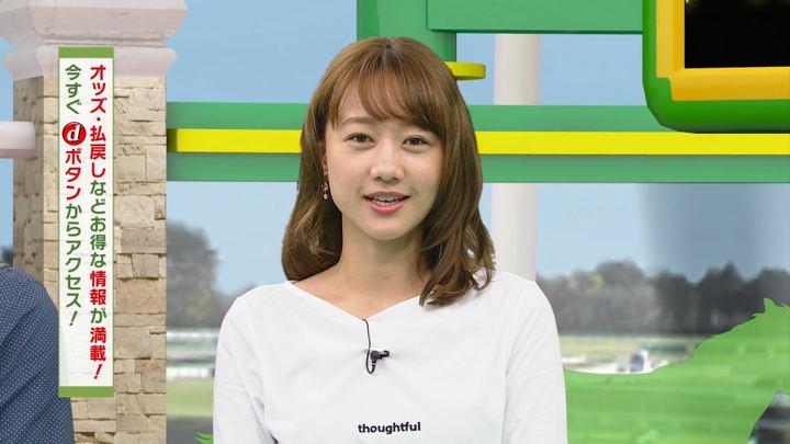 2018年09月22日高田秋の画像04枚目
