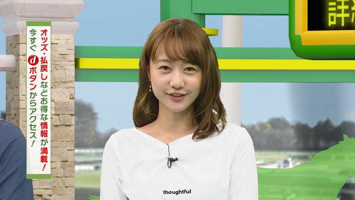 2018年09月22日高田秋の画像05枚目