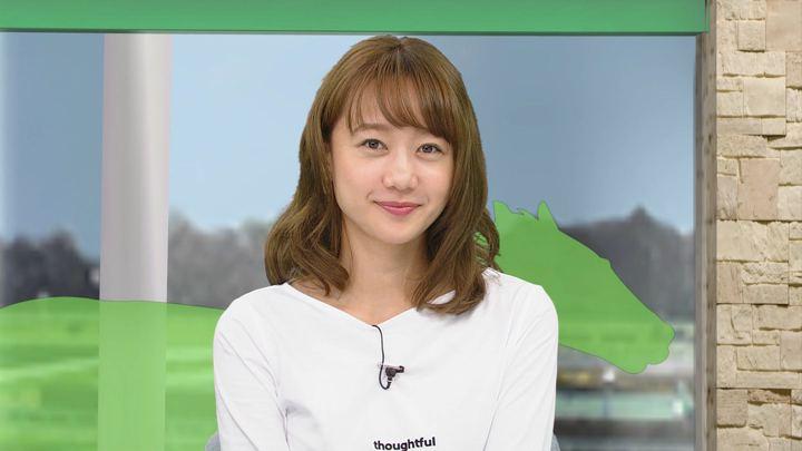 2018年09月22日高田秋の画像11枚目