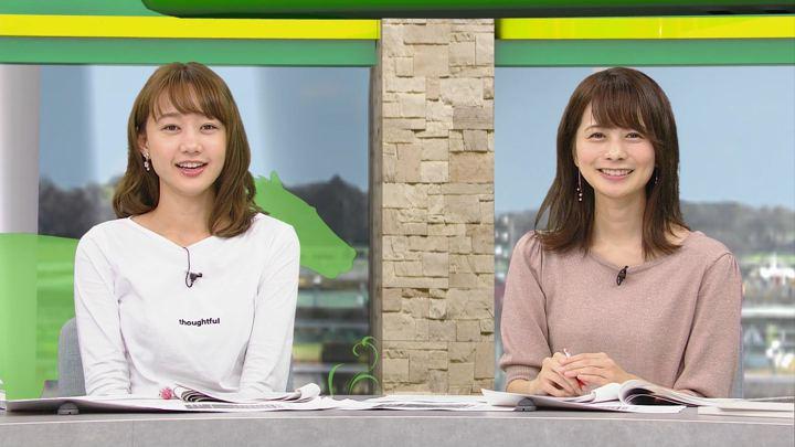 2018年09月22日高田秋の画像12枚目
