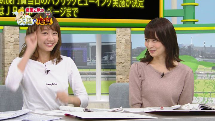 2018年09月22日高田秋の画像19枚目