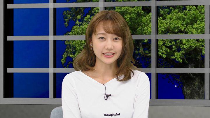 2018年09月22日高田秋の画像35枚目