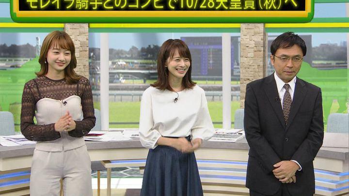 2018年09月29日高田秋の画像02枚目