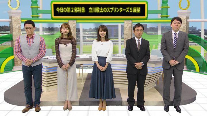 2018年09月29日高田秋の画像03枚目