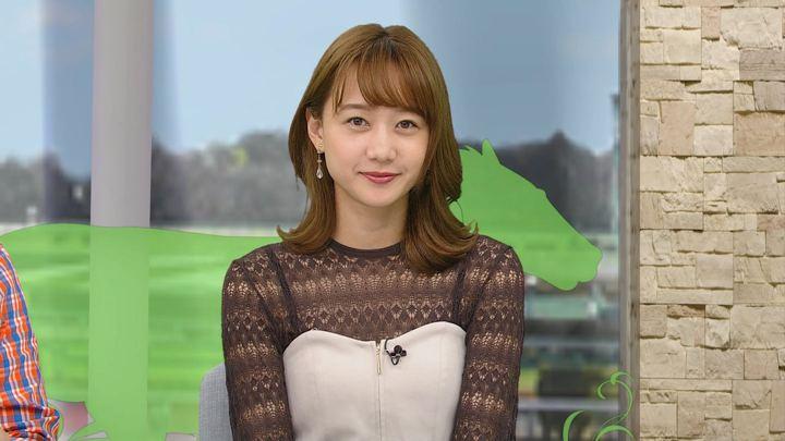 2018年09月29日高田秋の画像10枚目