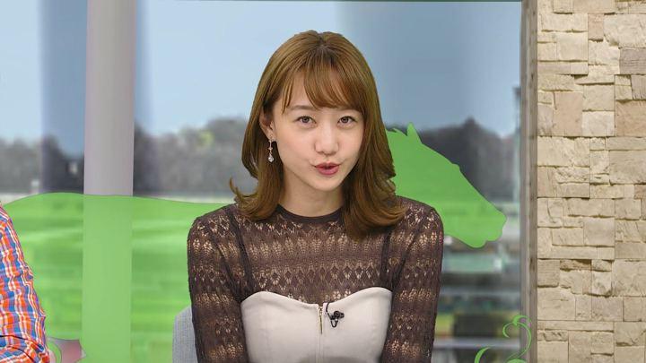 2018年09月29日高田秋の画像12枚目