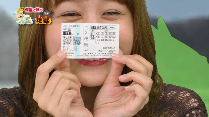 2018年09月29日高田秋の画像40枚目