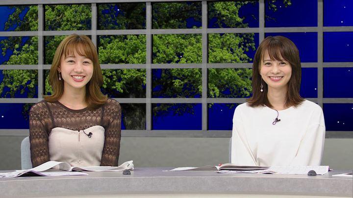 2018年09月29日高田秋の画像49枚目