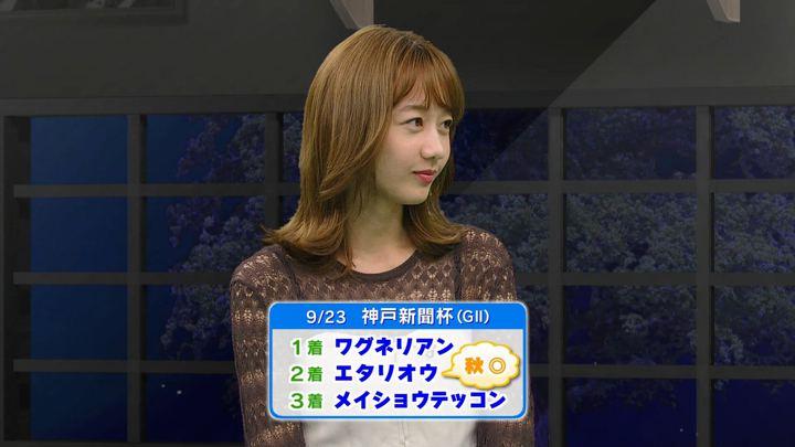 2018年09月29日高田秋の画像50枚目
