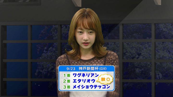 2018年09月29日高田秋の画像51枚目