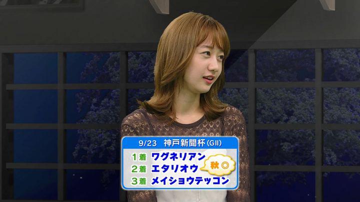 2018年09月29日高田秋の画像52枚目