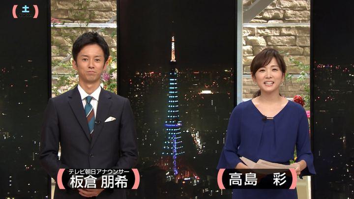2018年08月11日高島彩の画像04枚目