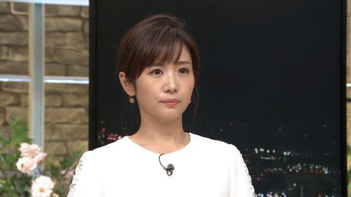 2018年09月01日高島彩の画像01枚目