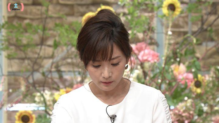 2018年09月01日高島彩の画像11枚目