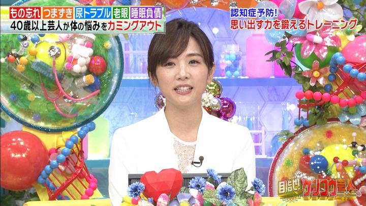 2018年09月04日高島彩の画像05枚目