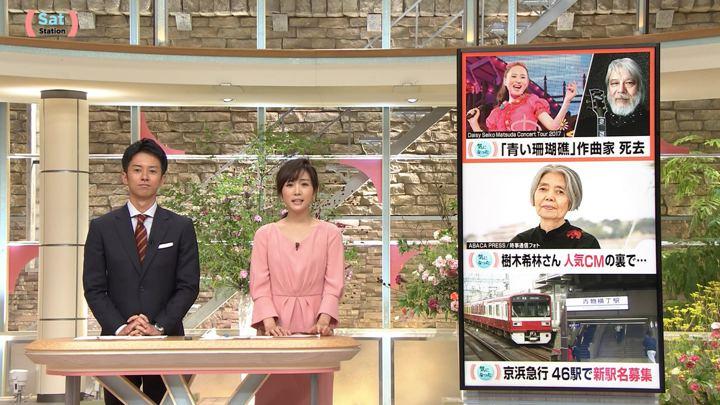 2018年09月22日高島彩の画像20枚目