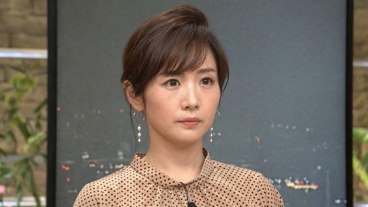 2018年09月29日高島彩の画像01枚目