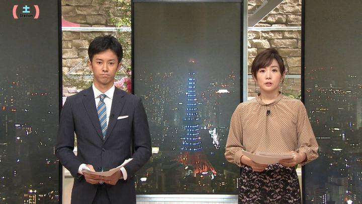 2018年09月29日高島彩の画像02枚目