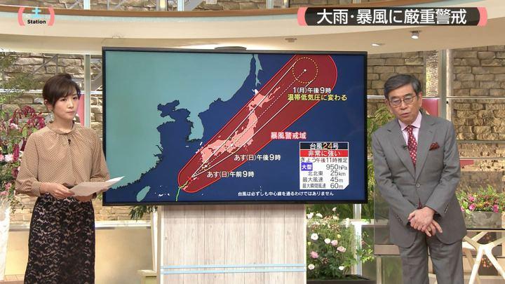 2018年09月29日高島彩の画像12枚目