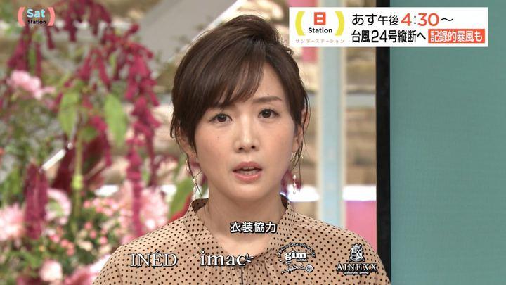 2018年09月29日高島彩の画像13枚目