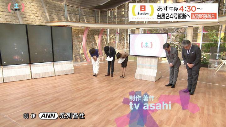 2018年09月29日高島彩の画像14枚目