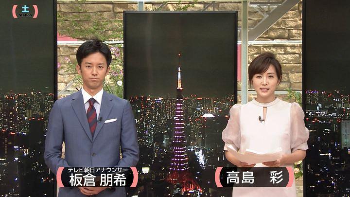 2018年10月06日高島彩の画像02枚目